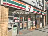 セブン‐イレブン 横浜長者町清正公通り店