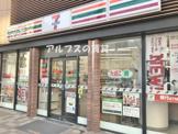 セブン‐イレブン 横浜日ノ出町駅前店