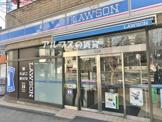 ローソン 横浜長者町九丁目店
