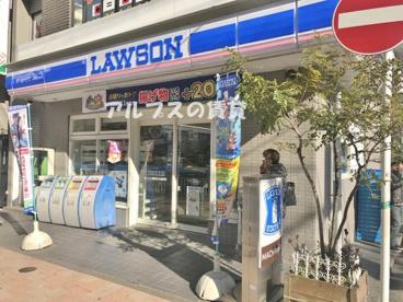 ローソン 横浜日の出町店の画像1