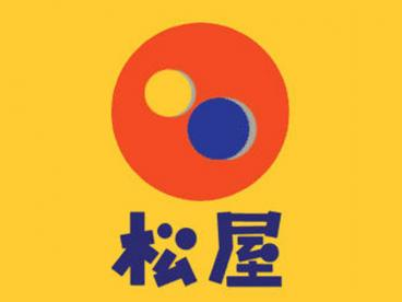 松屋 浦安店の画像1