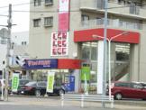 2nd STREET名古屋大江店