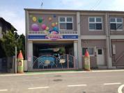 高坂幼稚園
