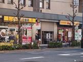 CoCo壱番屋 東京メトロ江戸川橋駅前店