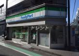 ファミリーマート渋谷円山町店