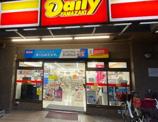 デイリ-ヤマザキ谷町九丁目店