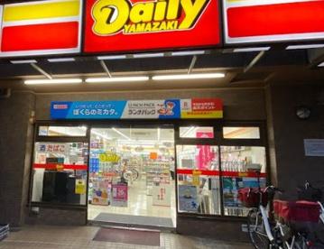 デイリ-ヤマザキ谷町九丁目店 の画像1