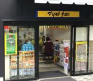 マツモトキヨシ ビエラ桃谷店