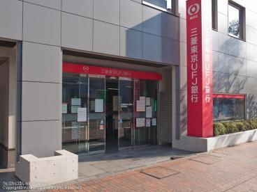 三菱東京UFJ銀行 九条支店の画像1