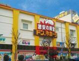 ドン・キホーテ 上本町店