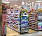 KoKuMiN谷町九丁目駅店