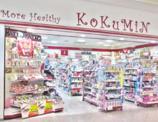 KoKuMiN天王寺ミオ店