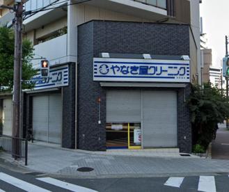 やなぎ屋クリーニング 京町堀店の画像1