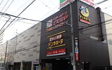 イズミヤ 法円坂店の画像1