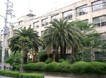 日吉小学校