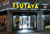 TSUTAYA 天六店