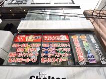 はんこ屋さん21 心斎橋店
