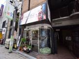 biotop ビオトープ 心斎橋店