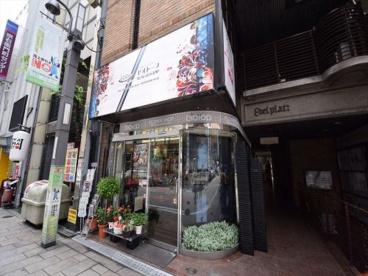 biotop ビオトープ 心斎橋店の画像1