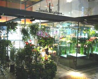 South hepburn Flower Shopの画像1