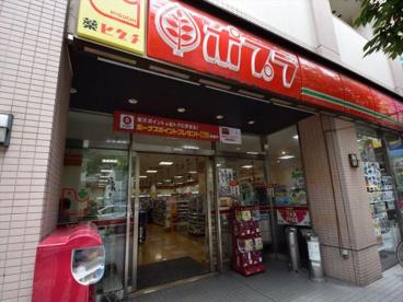 ポプラ ヨーロッパ通り店の画像1
