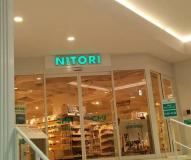 ニトリ心斎橋アメリカ村店