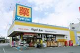 ドラッグストア マツモトキヨシ 小川町店