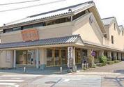 小川町立図書館