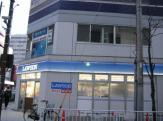ローソン 横浜曙町一丁目店