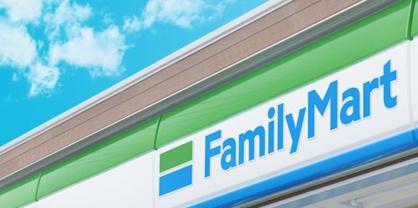 ファミリーマート新町高辻店の画像1