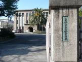 京都市立二条中学校