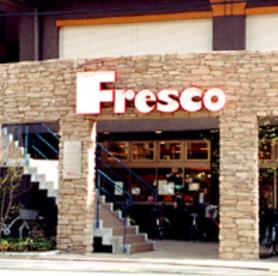 フレスコ丸太町店の画像1