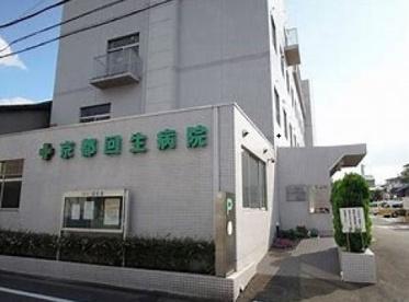 京都回生病院の画像1