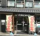 フレスコ プチ 新町御池店