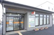 高坂郵便局