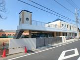 東村山しらぎく幼稚園