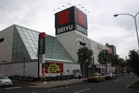 西友 平岸店の画像1
