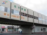 平岸駅(札幌市営)