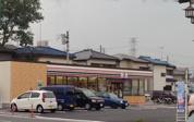 セブン-イレブン 東松山幸町店