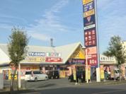 GEO東松山店