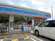 ローソン 東松山沢口町店