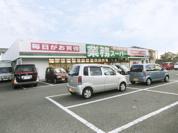 業務スーパー東松山店