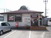 唐子郵便局