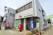 東松山松葉町郵便局