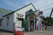東松山白山台郵便局
