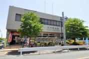 坂戸郵便局