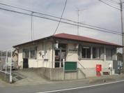 東吉見郵便局