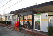 鳩山郵便局