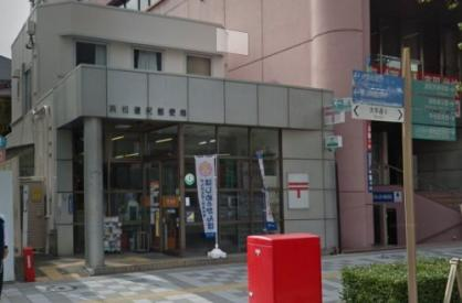 浜松連尺郵便局の画像1