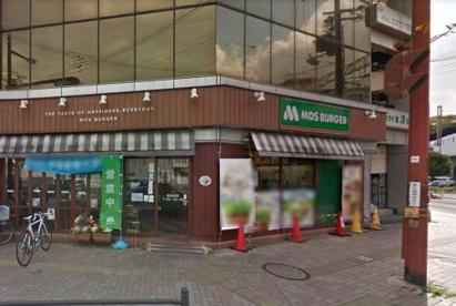モスバーガー 萱島店の画像1